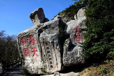 散拼团--宁波、普陀山2飞4日(普陀山二日游)