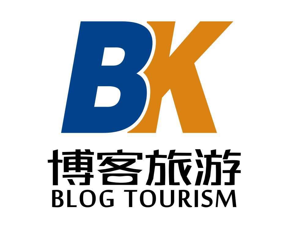 张家界博客国际旅...