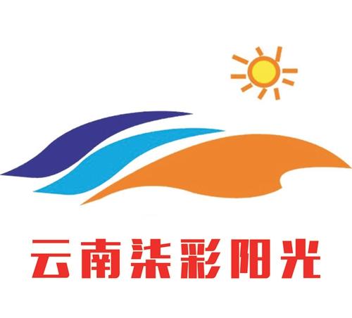 海南柒彩阳光国际...