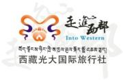 西藏-走进西部