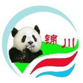 成都锦川国际旅行...