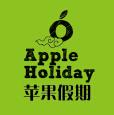 [北京苹果假期]杭...