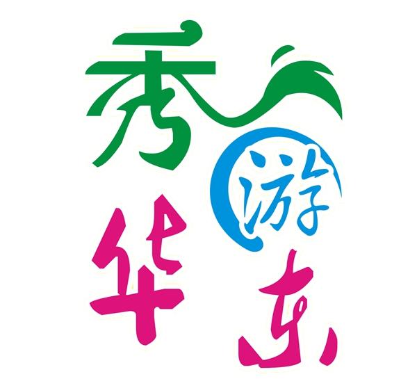 上海金帆国际旅行...