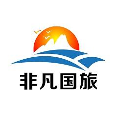 九江非凡國際旅行...