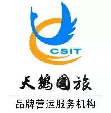 宜昌天鹅万博体育app官方下载有...