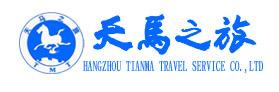 杭州天馬國際旅行...
