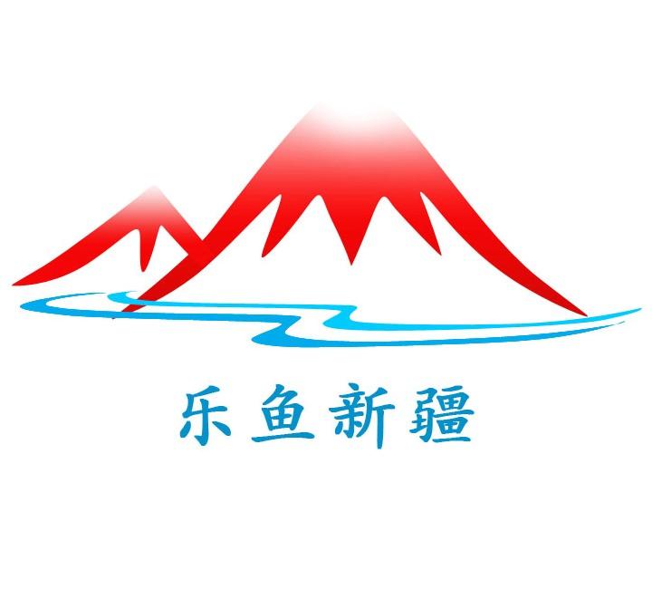 樂游新疆(杭州樂...