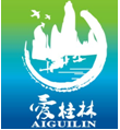 桂林市虹桥国际旅...
