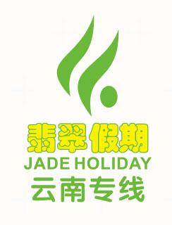 上海翡翠假期国际...