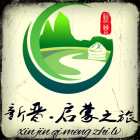 上海品程国际旅行...