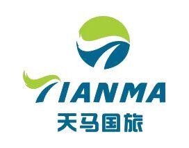 义乌市天马国际旅...
