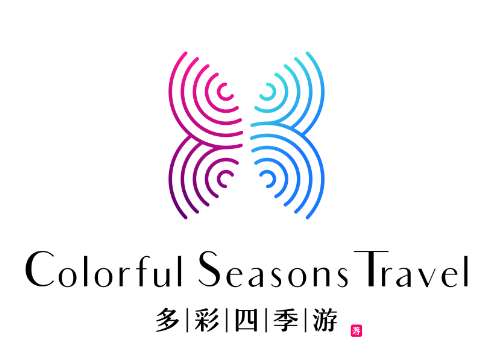 【CST多彩四季游】...