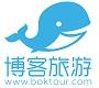 杭州博客旅行社·海...