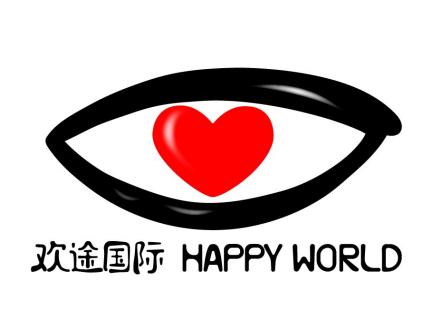 欢途国际·杭州博客...