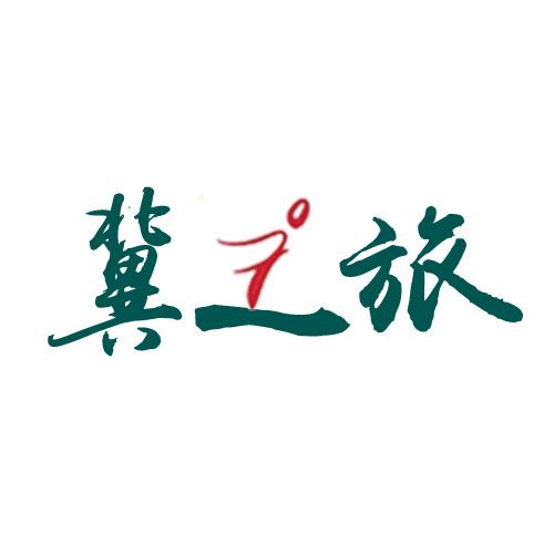 【精游冀】杭州祐...