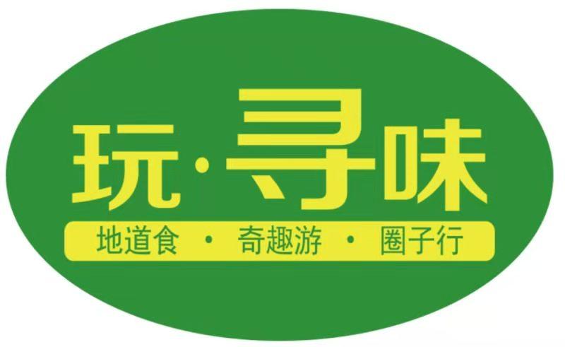 广州东方国际旅行...