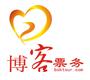 杭州博客旅游票务