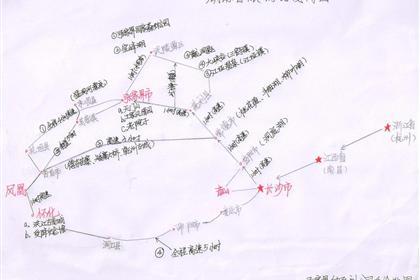 杭州到湖南飞机