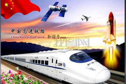 【可升铜仁+贵阳飞机】