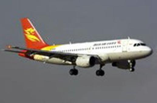 北京到丹东航班
