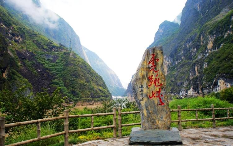 早餐后,乘车前往虎跳峡镇,游览举世闻名的 【虎跳峡】风景区(游览